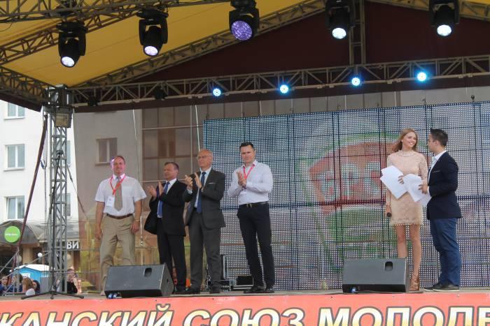 славянка, витебск, день молодежи