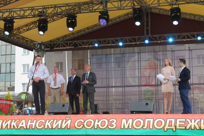 славянка, день молодежи