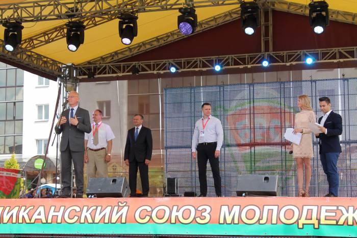 славянка, день молодежи, витебск