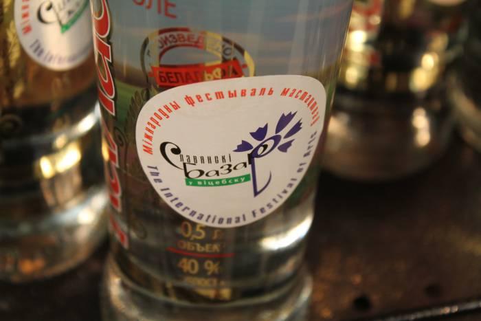 славянка, витебск, алкоголь, евроопт