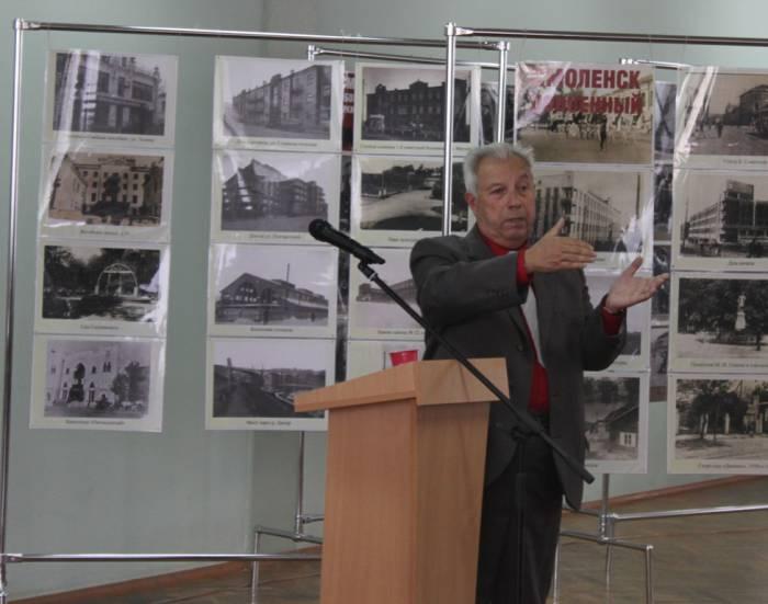 витебск, областная библиотека, круглый стол о войне, подлипский