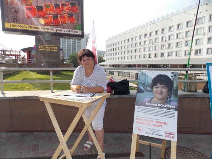 Яскевич, пикет, оппозиция, Витебск