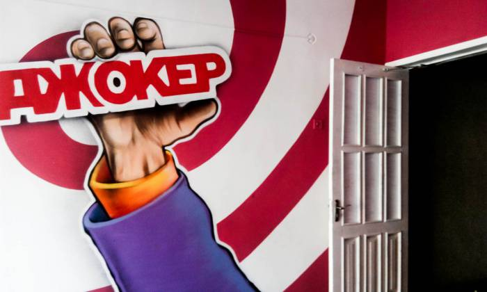 Джокер, графити