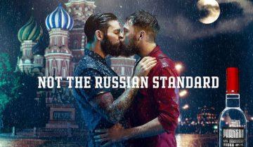 водка, Шумилино, гомосексуализм, Партизан, Partisan, Корженевский