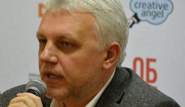 Шеремет, Корженевский