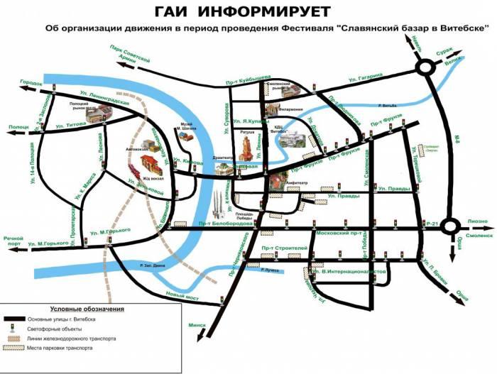 Источник uvd.vitebsk.gov.by