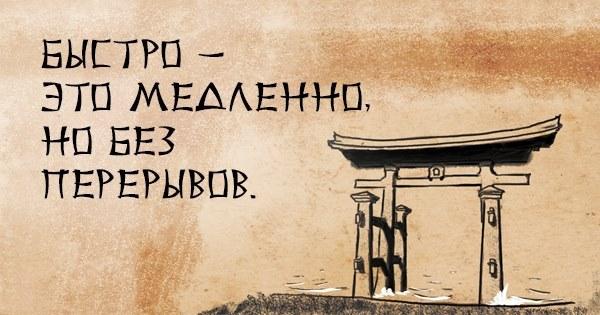 традиция, практики, Корженевский