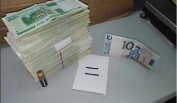 деноминация, беларусь, обмен денег