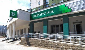 Фото euroradio.fm