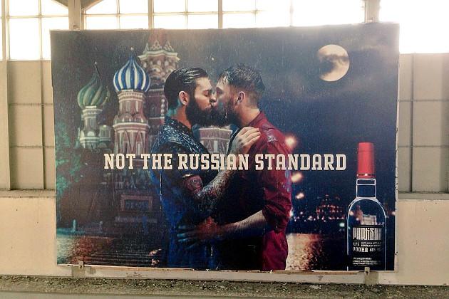 водка, Шумилино, Партизан, Partisan, Корженевский, алкоголь, Берлин, гомосексуализм