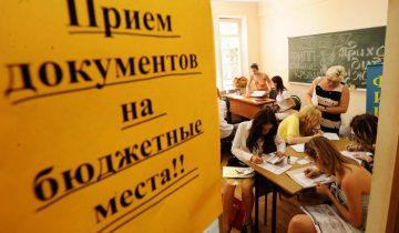 Фото crimea9.ru