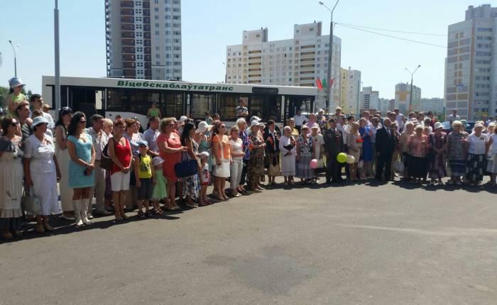 """""""Добровольцы"""", пришедшие на церемонию. Фото: Аля Покровская"""