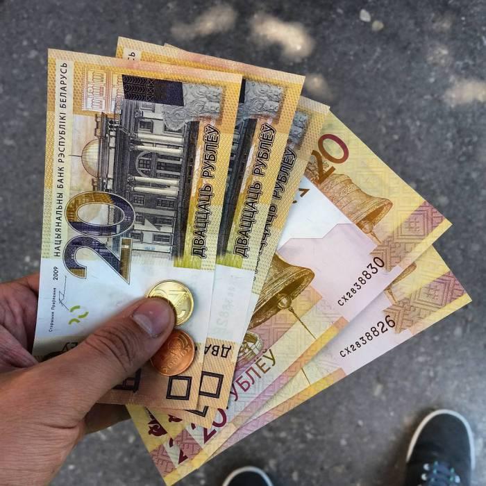 деноминация, монетки, беларусь, новые деньги