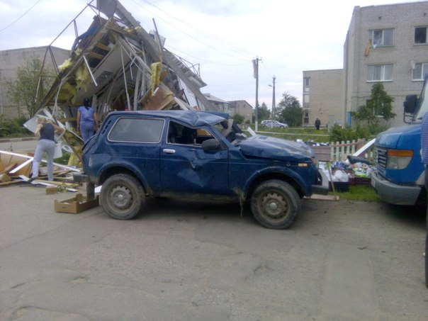 торнадо 16