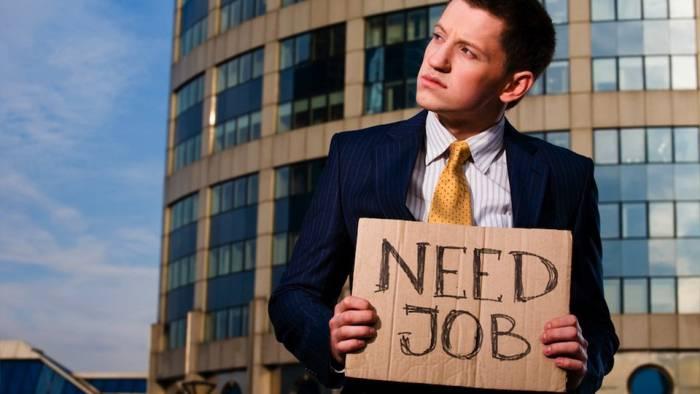 проблемы с трудоустройством