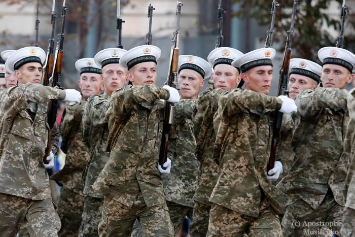 День независимости Киев 2016