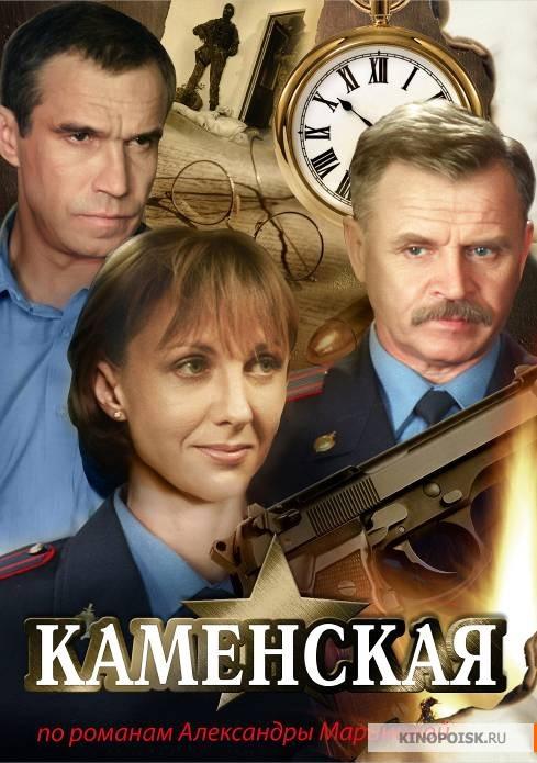 Источник kinopoisk.ru