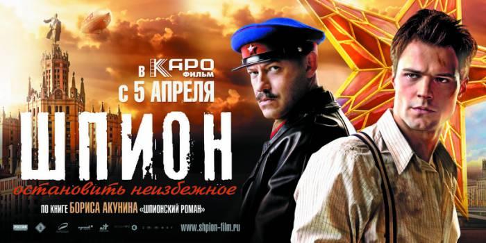 Источник www.ex.ua