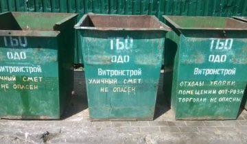 На витебском стройрынке предупреждают: уличный смет не опасен! Фото Анастасии Вереск