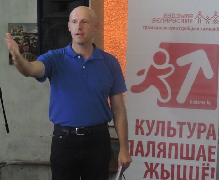 "Віцебск, фэст ""Барадулінкі"", Мікола Півавар"