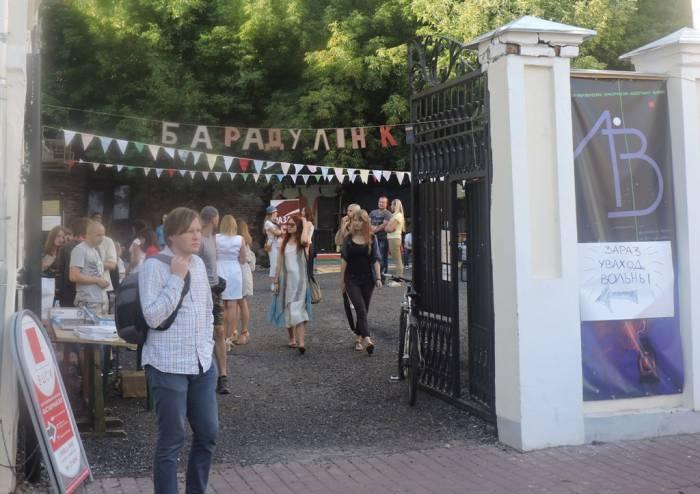 """Віцебск, фэст """"Барадулінкі"""","""
