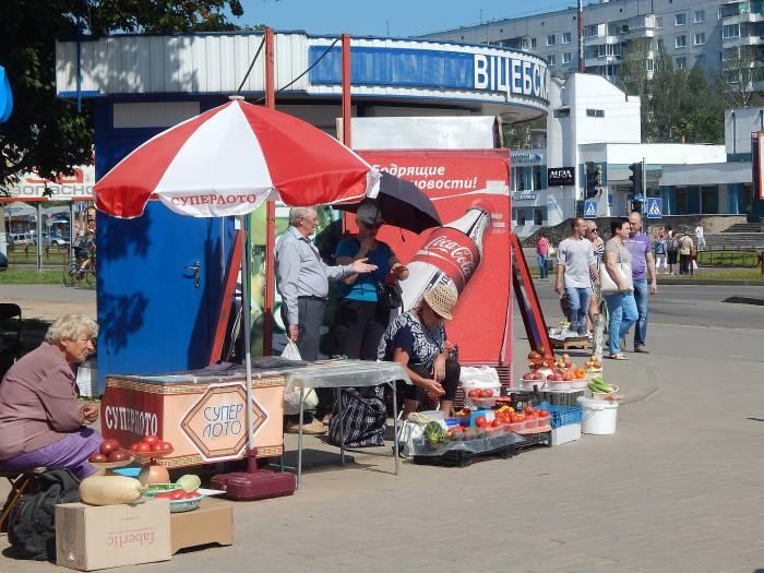 чкаловский рынок, стихийная торговля