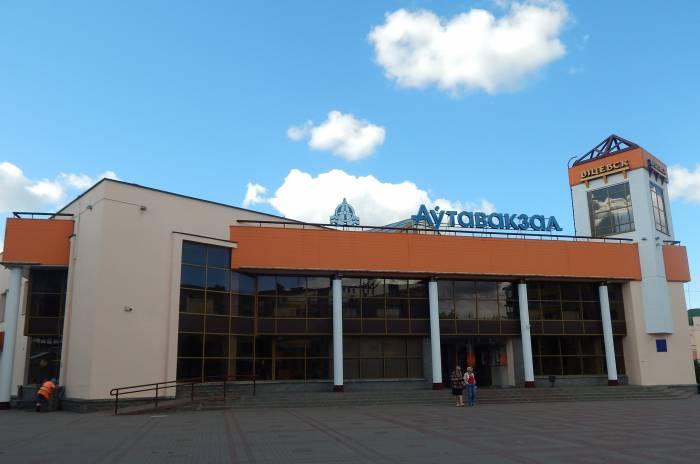 автовокзал, витебск