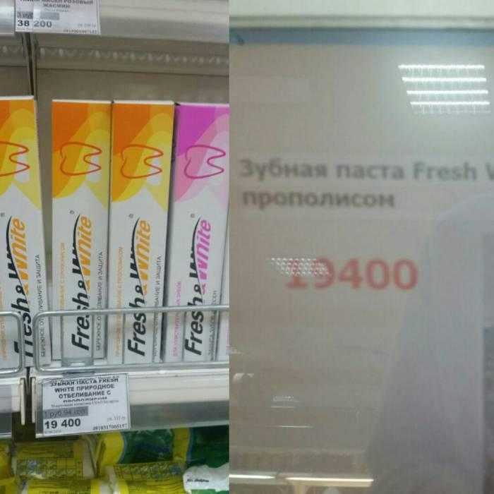 цены в магазине