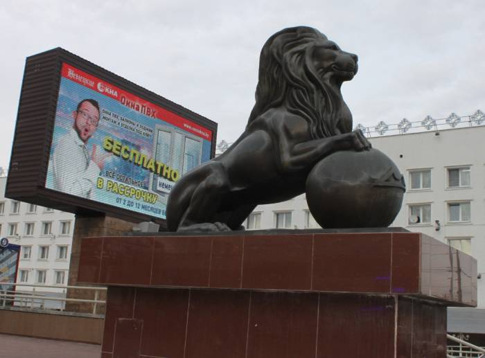 витеюск, скульптура льва, пирамида