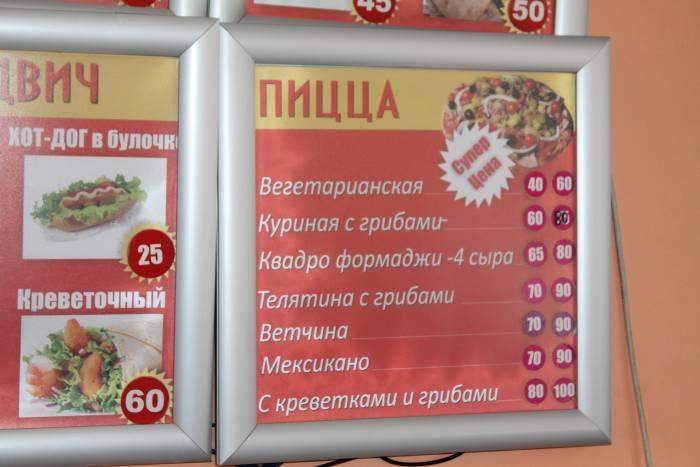 Одесса, кафе, цены