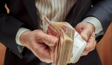 Источник kommersant.ru
