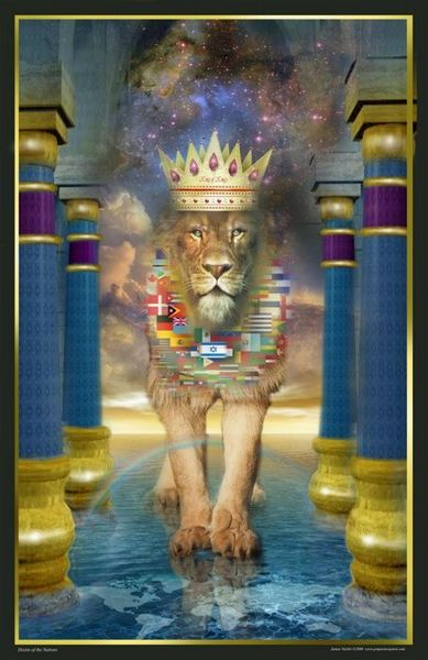 лев, иудаизм, царь, астрология, Корженевский