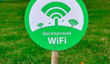 Источник moscowalk.ru