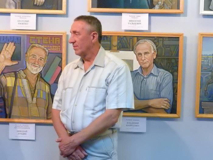 Владимир Литвин художник