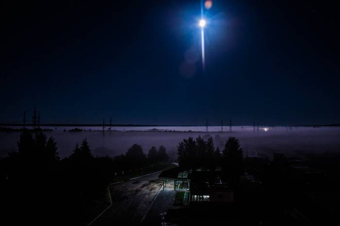 Синие туманы на подступах к городу. Фото Анастасии Вереск