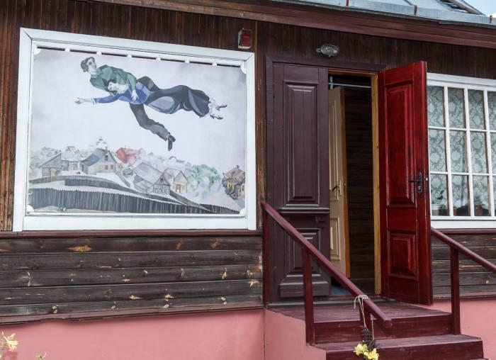 музей Марка Шагала