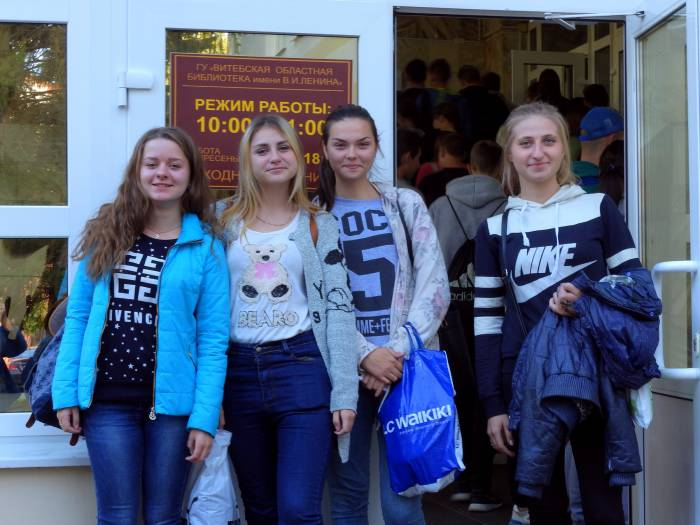Посетители библиотеки имени Ленина