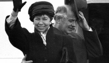 Раиса и Михаил Горбачевы