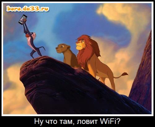 А с вами бывало? Источник boro.da33.ru