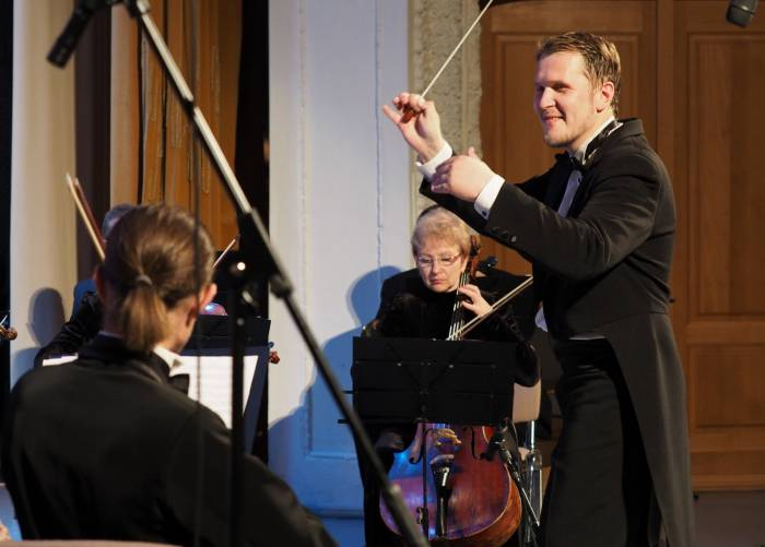 филармония оркестр