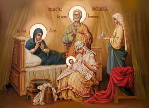 Рождество Пресвятой Богородицы - один из самых великих праздников. Фото vkpress.ru