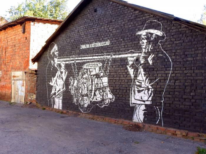 граффити на улице Комсомольской