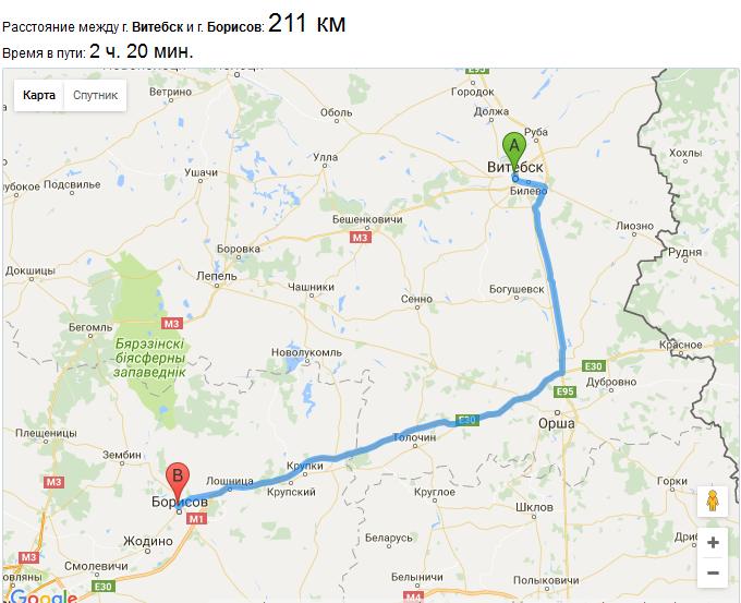 карта Витебск Борисов