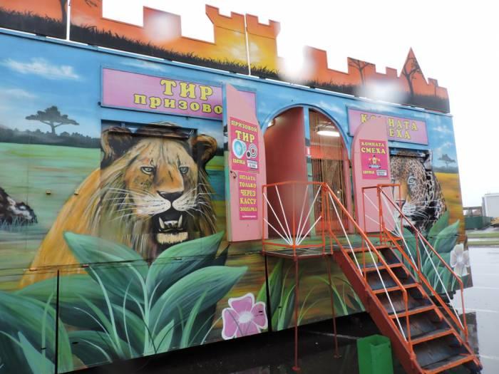 передвижной зоопарк в витебске