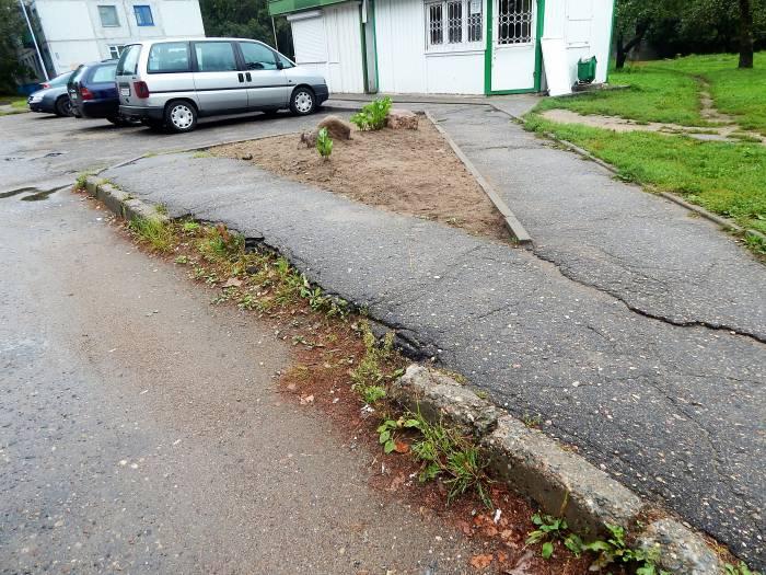 4-я Социалистическая, разбитый тротуар