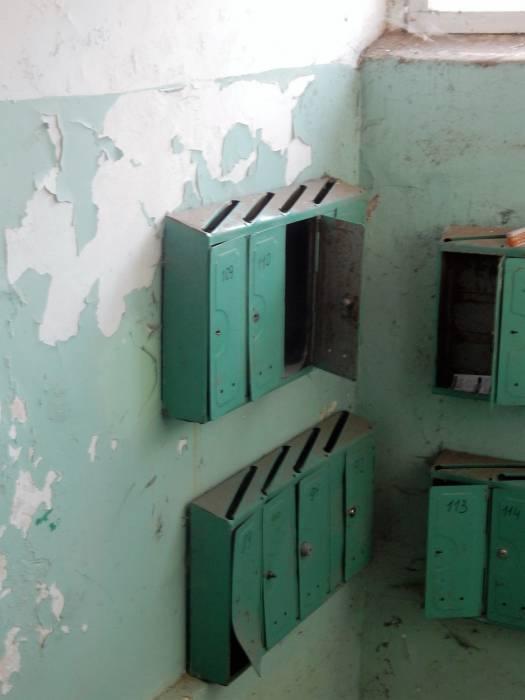 почтовые ящики, вандалы