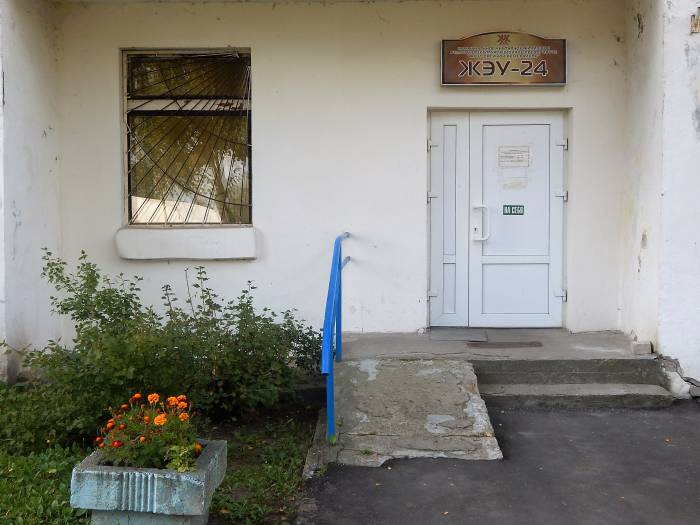 жэу-24 витебск