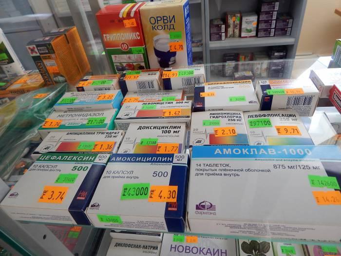 можно ли купить метронидазол без рецептов