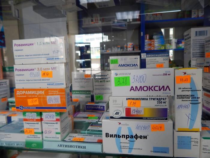 аптека, антибиотик