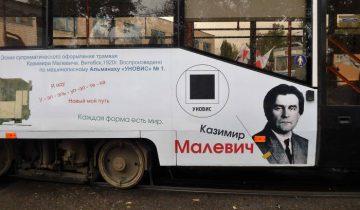 трамвай, Витебск